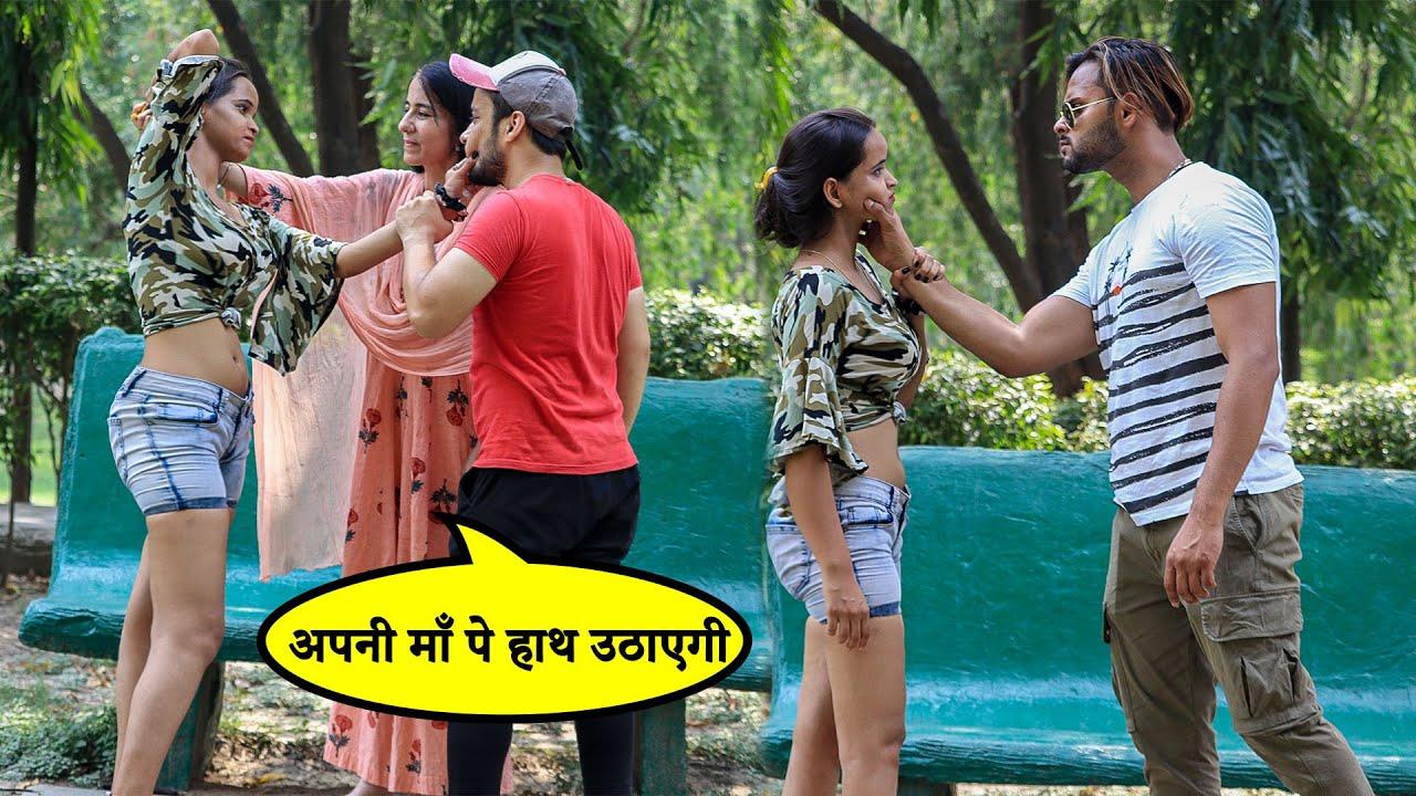 Bivi का सच आया उसके Maa के सा-मने (Gone Wrong) Expose By Kabir    Kabir K Prank
