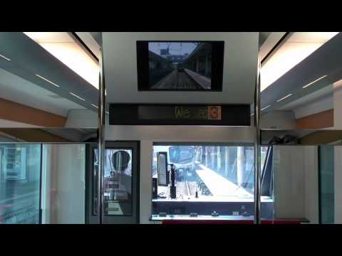 Resort Asunaro リゾートあすなろHB-E300系 Hybrid Train