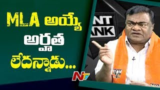 babu mohan emotional about kcr