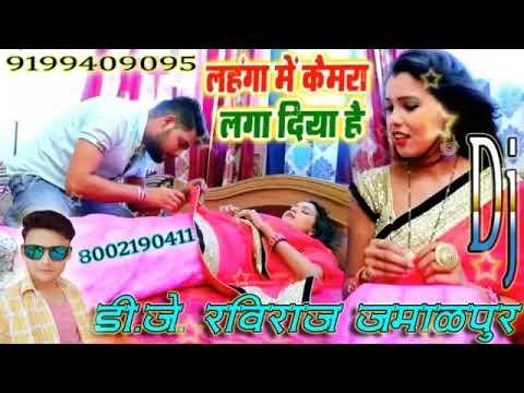 Lahage Me Kemara Laga Diya Hai Antra Singh Priyanka New Bhojpuri Song 2019 Flp Dj Ravi Raj Jamalpur
