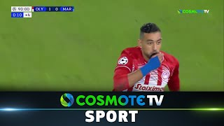 Ολυμπιακός - Μαρσέιγ (1-0) Highlights - UEFA Champions League 2020/21 - 21/10/20 | COSMOTE SPORT HD