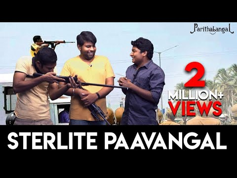 Sterlite Paavangal | Parithabangal | Summer Atrocities thumbnail