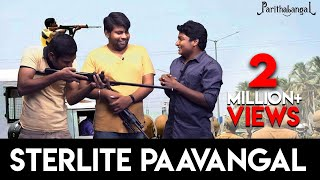 Sterlite Paavangal | Parithabangal | Summer Atrocities