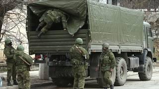 Классификация военных грузов в Армия России