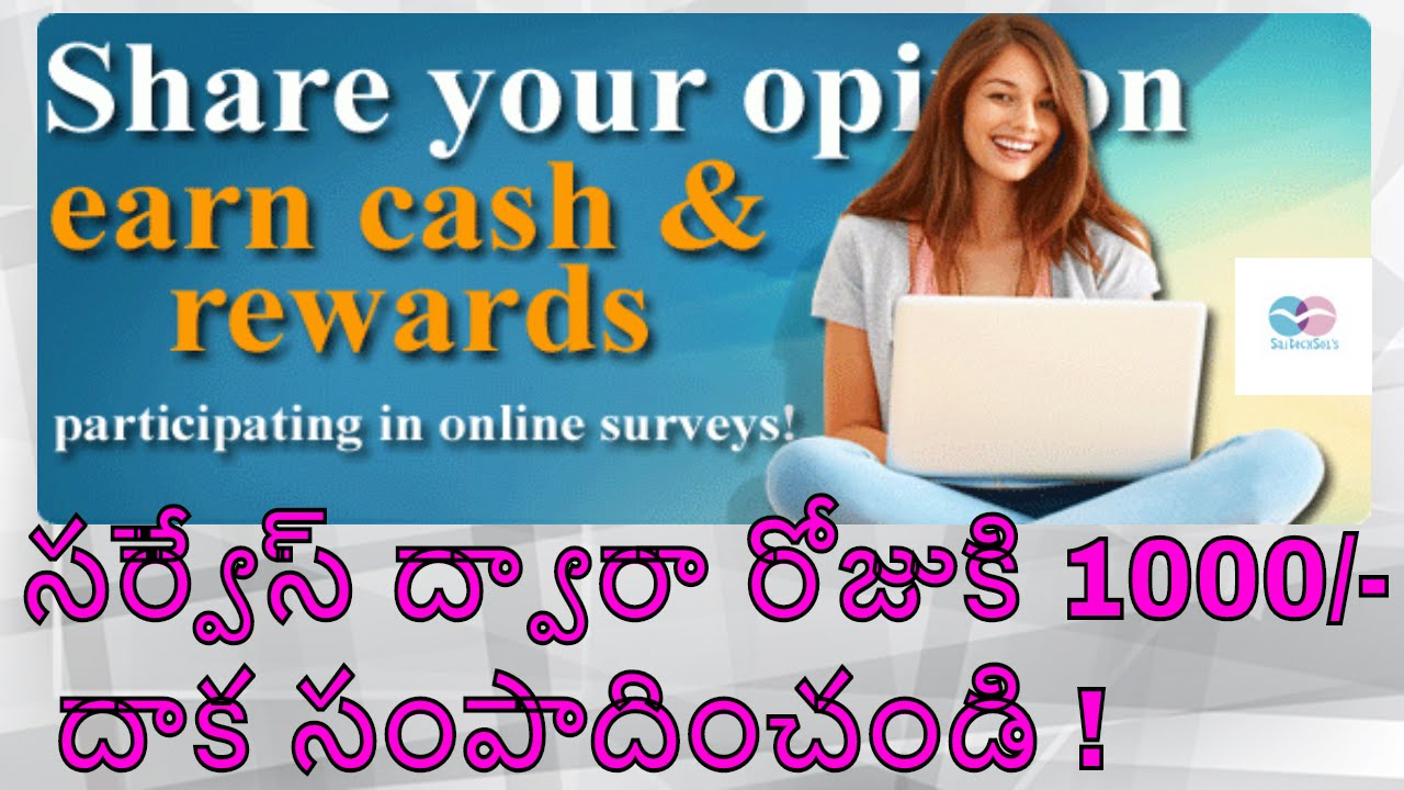 How To Earn Money By Conducting Surveys In Telugu  How To Make Money  Online And Part Time