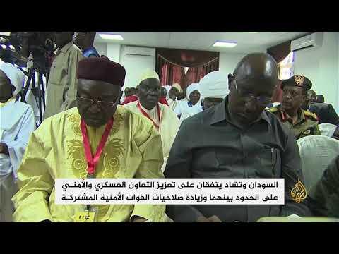 اتفاق سوداني تشادي لتعزيز أمن الحدود  - نشر قبل 1 ساعة
