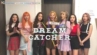 [Ktown4u Event] Special comeback message & event from DREAMCATCHER~!!