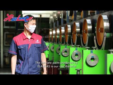 Dezhou Huilong Electrical Equipment Co., Ltd