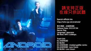 東方神起/THSK/DBSK/TVXQ -Track 02. Blink Full Audio