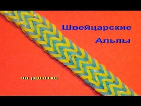 Плетение из резинок propodelkyru