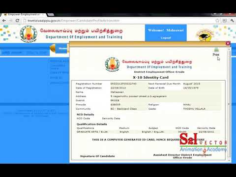 How to register your all education certificate in employment office in online in tamil
