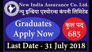 New India Assurance Recruitment 2018 | NIACL Apply for 685 Assistant Job Vacancies