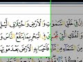 TERBARU...CARA CEPAT BISA NGAJI QUR'AN AL-BAQOROH 164-182 -ARIRKM/ ARI TAJWID-