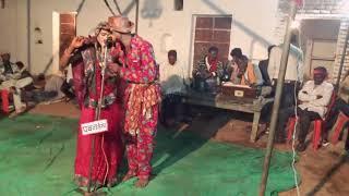 हमें संग पछयाने भाग  -२ राजेश रावला नयागांव ग्राम आगाेरा का प्रोग्राम