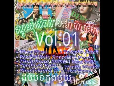 ID Vol.01 #08  Simalakama II - Rama Aiphama 1995