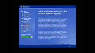 Видеоурок.  Установка windows XP