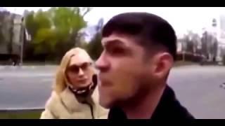 москвичка и парень