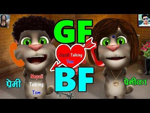 Nepali Talking Tom - Girlfriend Vs Boyfriend Nepali Funny Comedy - Talking Tom Nepali Comedy Video