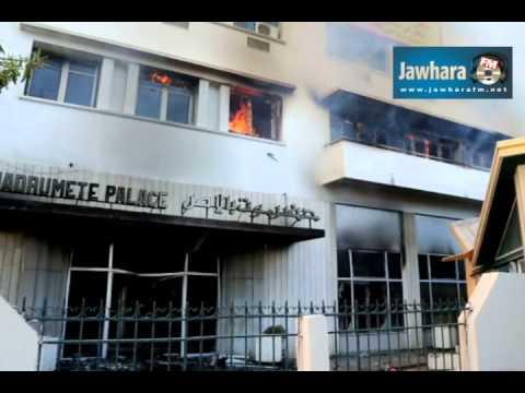 Sousse - Incendie d'un hôtel : Le coprs calciné d'une femme retrouvé