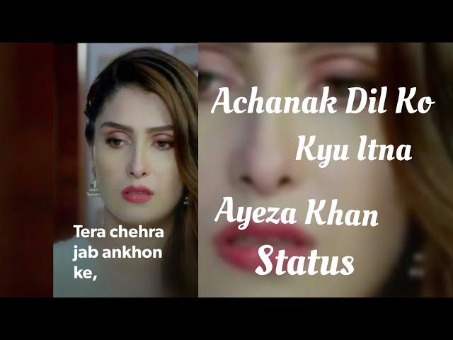 ????Ayeza Khan And Imran Abbas???? Full Screen Romantic???? Whatsapp Status????