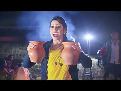 Maghor Bihu - New Assamese Bihu Song 2018