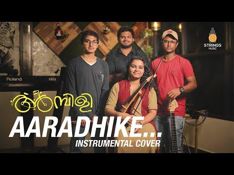 Aaradhike Instrumental Cover | Ambili | Strings Music