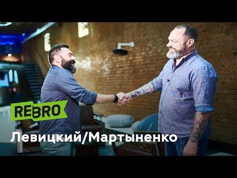 Кирилл Мартыненко, Torro Grill и Boston Seafood & Bar: «Мы продавали по 3000 лобстеров в месяц».