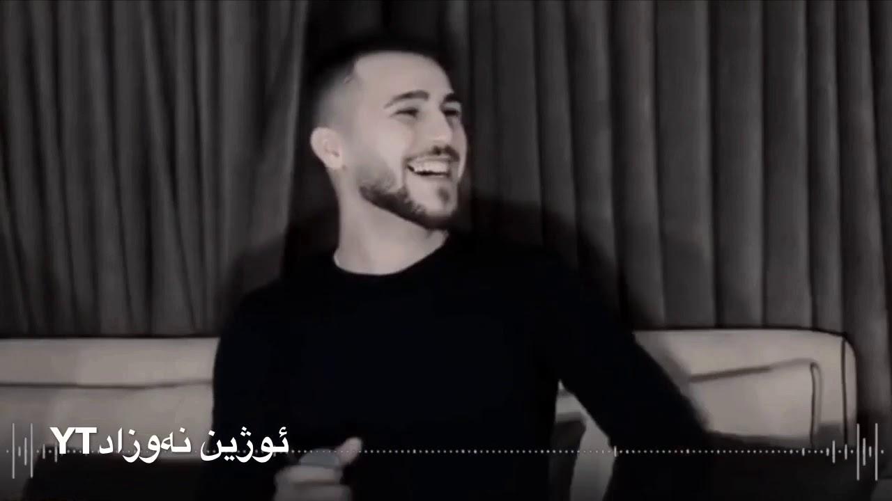 Ozhin Nawzad New Xoshtrin Gorani 2020 Kras Rash Xoshtrin Gorani Kurdi خوشترين كورانى ئوژين نەوزاد ?