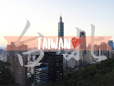 Taiwan Trip 2017 🇹🇼 | 台湾之旅 ♡