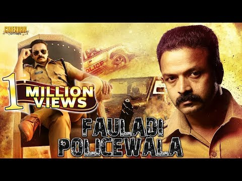 Fauladi Policewala Hindi Full Movie 2017 | Starring Jayasurya & Sshivada