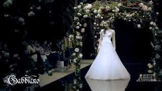 Свадебное платье Тринити. Свадебный салон Gabbiano в Саранске.