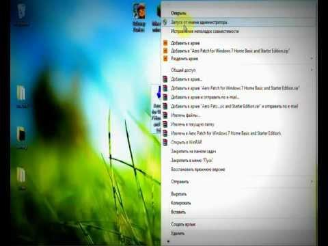Программа для персонализации Windows 7 Starter And Home Basic