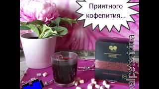 кофе GO от Армэль(, 2018-06-08T11:10:26.000Z)