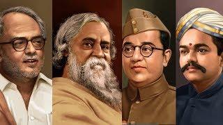 Rajini as Tagore, Kamal as Netaji, Ajith as Anna & Vijay as ????