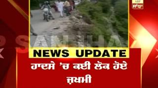 News Update: Himachal Pradesh: 3 killed in a bus accident in Solan