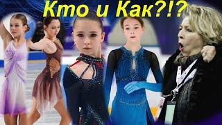 Тарасова БУДЕТ судить прыжковый турнир Каким образом судьи будут оценивать прыжки