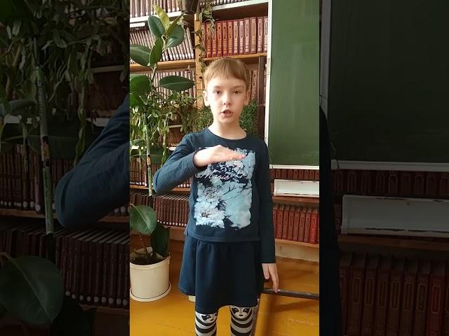 Изображение предпросмотра прочтения – ПолинаВиль читает произведение «Чайничек с крышечкой» (Русский фольклор )