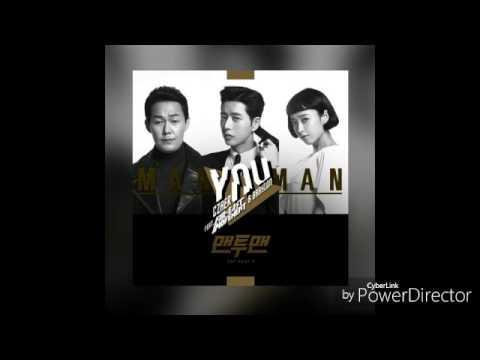 Czaer - You (feat. Far East Movement X Babylon) (OST Man to Man)