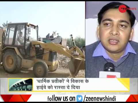DNA: Muslim community let go off Madarsa and Mosque for further construction of NH-58
