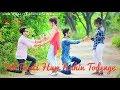 Yeh Dosti Hum Nahi Todenge | Yeara teri yeari | Unplugged Cover  - Rahul Jain