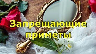 Народные приметы, связанные с цветением черемухи