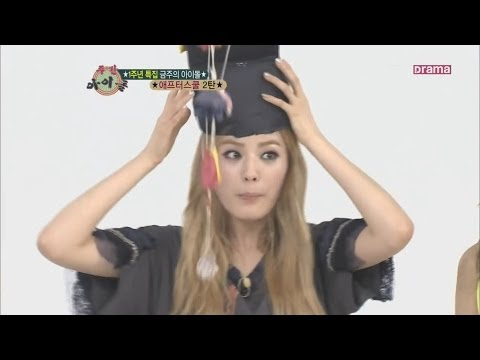 [Eng Sub] Weekly Idol After School Part 2