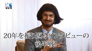 Ken Hirai Films Vol.13 初回限定特典映像「KEN HIRAI TV Vol.4」」トレーラー映像
