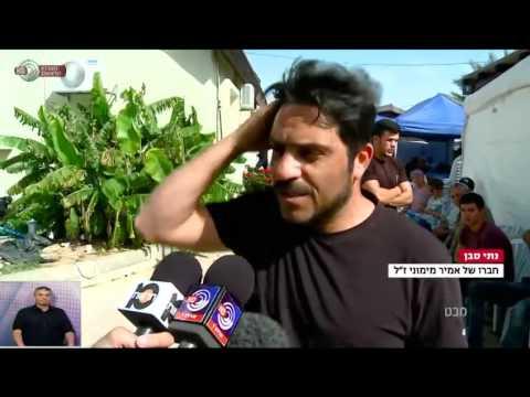 """מבט - הובא למנוחות אמיר מיימוני , איש שב""""כ שנהרג בפעילות מבצעית מאש כוחותינו"""