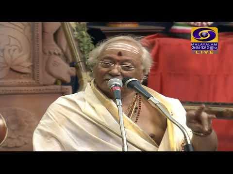 ചെമ്പൈ സംഗീതോത്സവം 2019| LIVE from Guruvayoor| 08-12-2019 | DD Malayalam
