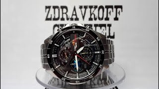 f6290846f4ae Casio Red Bull - Toro Rosso limited edition Edifice EFR-556TR-1AER watch  video ...