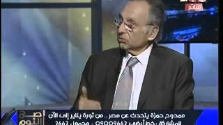ممدوح حمزة يثبت بـ 'الدليل' أن 'صنافير' و'تيران' مصريتين.. (فيديو)