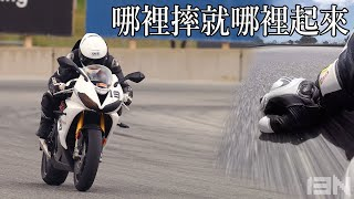 Please don't crash... Taking Daytona 675R to my accident site | 675R到底好不好騎?拜託別再摔了...