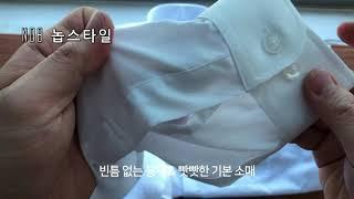 품질_일반핏 정석 기본 남자 흰색 정장 와이셔츠_A19…