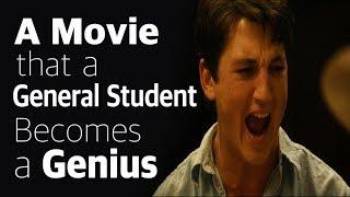 무시당하던 학생이 천재가 돼버리는 영화